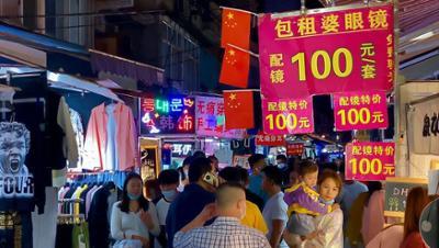 ARTE Reportage: China: In Wuhan legen sie die Masken beiseite