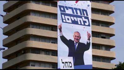 Tel Aviv - Berichte aus Israel und Palästina: Vierte Wahl innerhalb von zwei Jahren