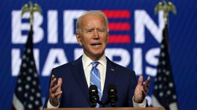 Tagesgespräch: Neues Team im Weißen Haus: Wird mit Joe Biden alles besser?