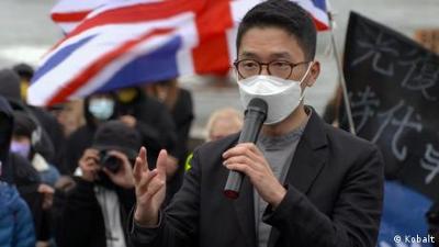 Nahaufnahme: Flucht aus Hongkong - Ein neues Leben im britischen Exil