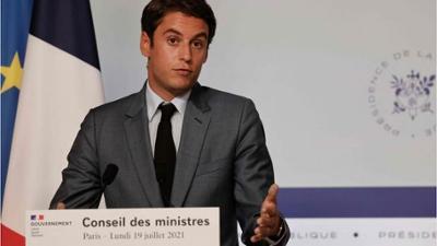 News & Trends: Vierte Welle: Frankreich verschärft wieder Corona-Regeln - was jetzt gilt