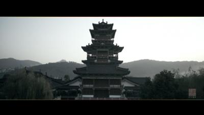 Die Entdeckung von Zhejiang