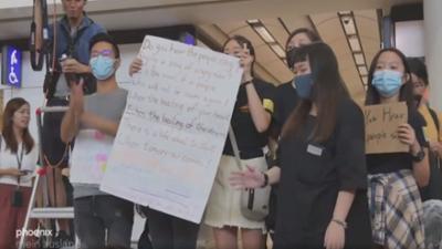 Die Hymne der Freiheit: Hongkongs Kampf gegen den mächtigen Bruder