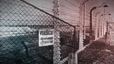 Der deutsche Abgrund: Tor zur Hölle