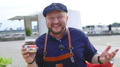ZDFzeit: Die Tricks von Ferrero